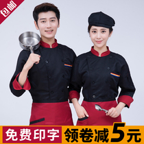 Restaurant baking chef overalls men long-sleeved kitchen cook clothes autumn and winter clothes canteen work clothes winter