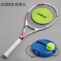 Tennis Trainer Set Single Single One Shot Beginner Double Belt Back-Band Belt Line Practice Elastic Rope