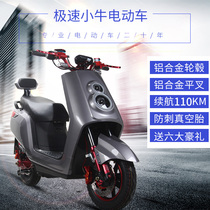 Fulxin speed electric car 60V72V electric bicycle big Taurus adult Electric Motorcycle Scooter