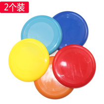 Frisbee children soft Glue Frisbee Kindergarten elementary school students outdoor sports children safety toys parent-child toys