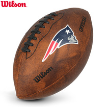 Wilson va gagne rugby 3ème American rugby à XV pour enfants patriotes Seahawks football américain