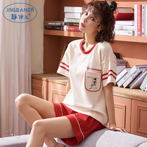 Summer cotton pajamas short-sleeved shorts loose fresh students two-piece home service Korean version of the suit can be worn