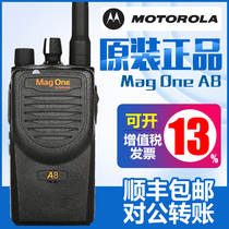 Original Motorola MAG ONE A8 intercom civilian hotel property high power handheld intercom outdoor machine