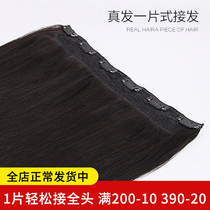 Real hair invisible unmarked wig slices hair Shan hair wigs female hair straight pick up your