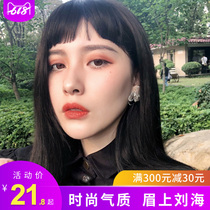 True hair net red fake bangs invisible traceless Japanese second yuan Qi Liu Hai eyebrow Repair Face air Liu Hai wig piece