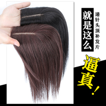 Wig piece handed needle oblique split head make-up film female full true hair thin and traceless white hair long hair reissue block cover