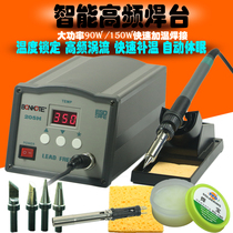 203H 205H high frequency digital constant temperature welding table high power soldering iron 203H eddy current welding table