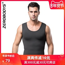 Zerobodys mens shapewear abdomen stereotypes corset shapewear vest chest corset corset breathable