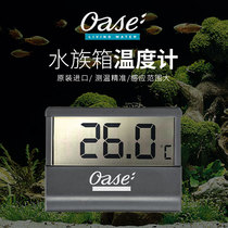 Germany Oase ouise liquid crystal display thermometer