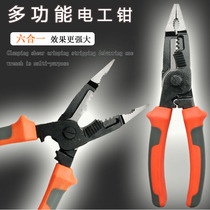 Five-in-one multi-function stripping pliers cable scraping tool 8 inch six in one electrical nose pliers pliers