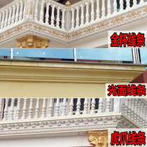 European Roman column mold building with Roman column line Villa balcony eaves eaves Eaves factory Direct Sales