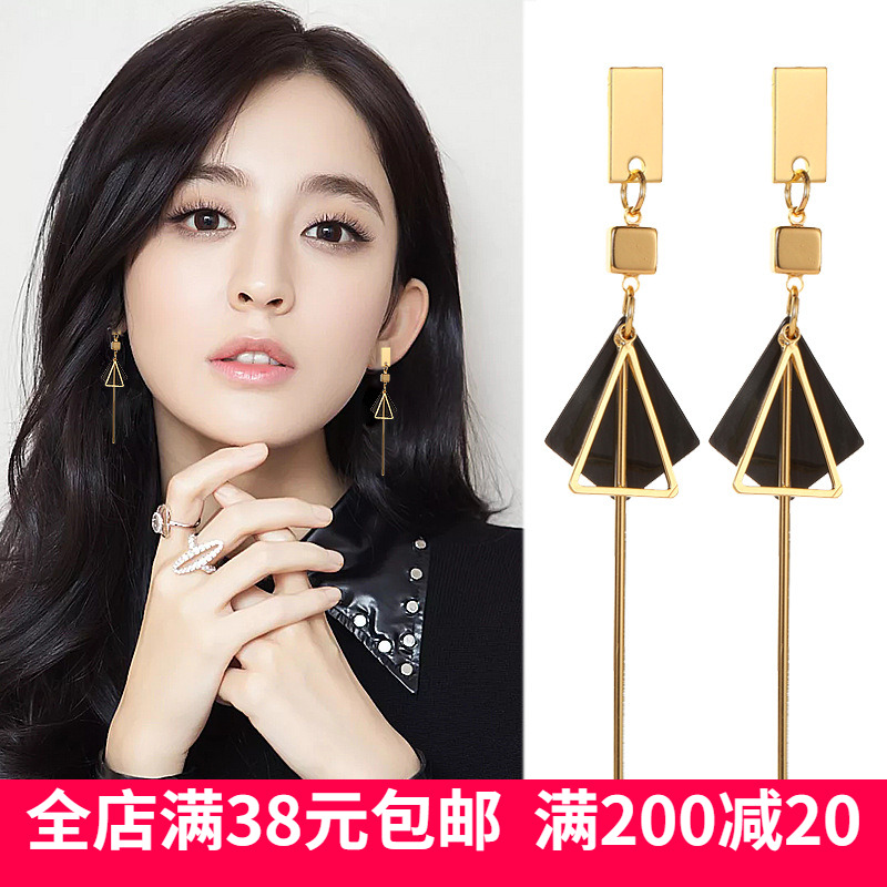 Korean version of the fashion network red-flowing sulphets decorated with acetic acid plate geometric studs earrings cold air long triangular earrings.