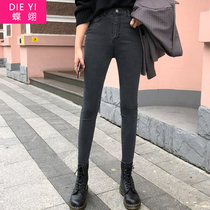 Smoke gray jeans womens trousers 2019 spring and autumn new Korean version of the foot was thin stretch high waist tight pants