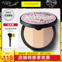 too cool for school painting art class three-color high light powder shadow repair capacity plate nose shadow silhouette