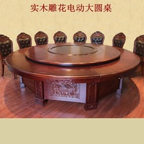 New solid wood carving electric large round table manual round table restaurant hotel clubhouse 20 people table and chairs combination