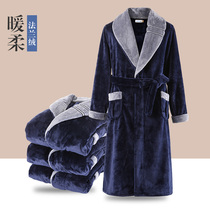 Shangzhi flannel robe mens autumn and winter thickened cashmere bathrobe mens coral fleece pajamas mens winter