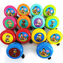 Barking car bells childrens bike honking baby single slide scooter bell cartoon Cute