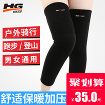 Hengguan fitness sports allongement du genou élastique genou chaud basket-ball running sports genou hommes et femmes leggings