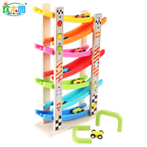 Huan Mu garden wooden slide truck colorful slide truck seven-storey slide car inertial wooden early education puzzle toys