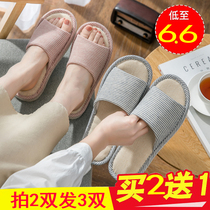 Slippers female home indoor non-slip four seasons Home couple home floor cotton soft bottom spring and autumn Japanese linen