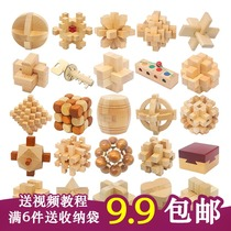Solid Wood Kong Ming lock luban lock puzzle student unlock ring toy Nine series Tenon and tenon organ box