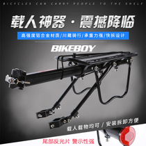 bikeboy mountain bike shelf manned bicycle rear seat tail rack rear shelf riding equipment bicycle accessories