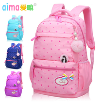Korean schoolbag primary school girl shoulder bag 1-3-6 grade girl Princess student bag lightening light waterproof