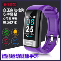 (Hong Kong Punu) intelligent bracelet blood pressure automatic detection heart rate alarm electrocardiogram heart blood oxygen health multi-functional exercise walk sleep monitoring waterproof old man fashion men and women watch