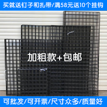 Mesh barbed wire grid photo wall shelf iron decorative frame background wall decoration display rack wall iron frame