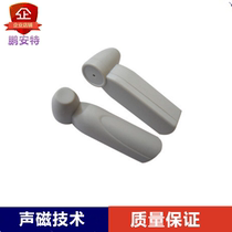 AM small hammer anti-theft buckle sound magnetic clothing anti-theft label supermarket anti-theft buckle shoes bag anti-theft alarm accessories