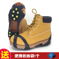 Outdoor mountaineering simple shoes nail chain snow claw crampons non-slip shoes ice snow ice grip ten teeth men and women old man