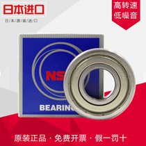 Japan NSK high speed imported bearing 6200 6201 6202 6203 6204 6205 6206Z