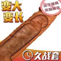 Wolf teeth sleeve male with lengthening sleeve bold increase growth coarse prickly penis sleeve sex utensils earned jade stem sleeve