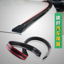 Roewe 350 360 550 950 car modified special accessories decorative tail spoiler