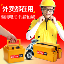 Electric vehicle Lithium Battery 60v20ah takeaway 72v32ah tricycle electric mo 48v15a ternary lithium battery