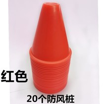 Square Zhuang roller pulley training pile Cup roller skating training pile plastic training Zhuang pinghua pile skating summer home