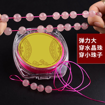 Card Jane Crystal Stretch line hand string rope Bodhi Buddha bead line diy bracelet beaded line flat string rope New