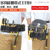 Hardware Repair Canvas kit bag electrician Masonry woodworking air conditioning installation special waistband bag
