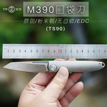 Original m390 powder steel folding knife folding knife high hardness sharp knife portable pocket knife titanium alloy knife