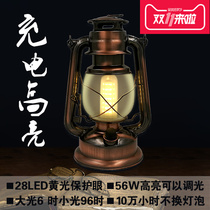 Charging kerosene lamp horse lamp tent camp tinplate retro emergency lighting decoration outdoor led yellow light