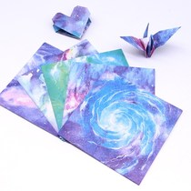 Pattern color paper Shine star square handmade origami material swirl Galaxy double-sided paper cranes stacked paper