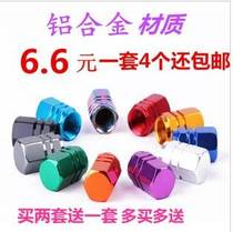 Inflatable mouth tire cap valve core cap cheer mouth tire gas nozzle cap gas nozzle cap gas take car supplies