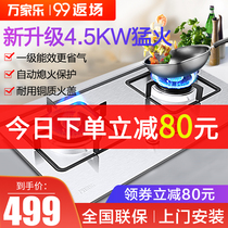 Macro macro IQL83A gas stove stainless steel desktop embedded double stove natural gas liquefaction