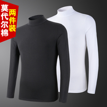 2 pieces)modal collar bottoming shirt solid color half-collar mens long-sleeved T-shirt cotton padded autumn and winter underwear warm