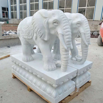 Stone carving elephant a pair of white marble household stone elephant Bluestone size stone elephant a feng shui elephant door to smoke money