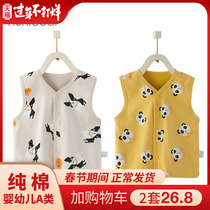 Baby vest spring and autumn thin cotton double male child vest children pony clip baby waistcoat wear autumn and winter