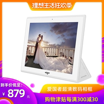 aigo Patriot digital photo frame DPF100 WeChat cloud photo frame Video Music digital photo frame 10 inch HD