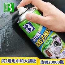 Car adhesive to remove adhesive residues asphalt glass decontamination cleaning universal cleaning powerful multi-functional remover