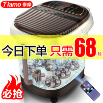 Foot bath automatic foot wash basin electric massage heating home foot massage machine constant temperature foot massage bucket