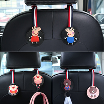 Car hook back seat back hook hidden multi-purpose car with creative cartoon car cute little hook
